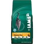 NEW $2/1 IAMS Dry Cat Food printable coupon!